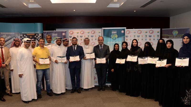 إيلاف ترين الإمارات وللمرة الأولى تحتفل بتنظيم الحدث التدريبي الضخم دبلوم مدرب أوّل معتمد (CMT)