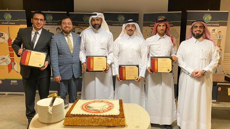 إيلاف ترين الدوحة تختتم عشر سنواتٍ من النجاح مع ختام دورة دبلوم مدرب محترف معتمد