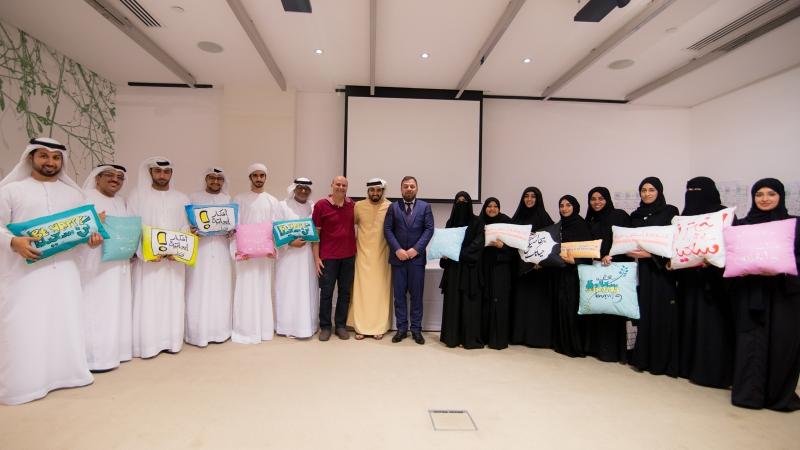 نهاية دورة ممارس معتمد في الذكاء العاطفي في مدينة أبو ظبي