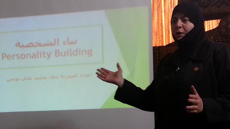 سوريا - دمشق: انتهاء دورة بناء الشخصية  للمدربة دعاء يونس