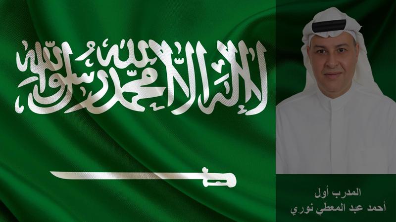 نبارك للدكتور أحمد عبد المعطي نوري حصوله على رتبة مدرب أول معتمد وإنضمامه إلى كوكبة مدربي إيلاف ترين