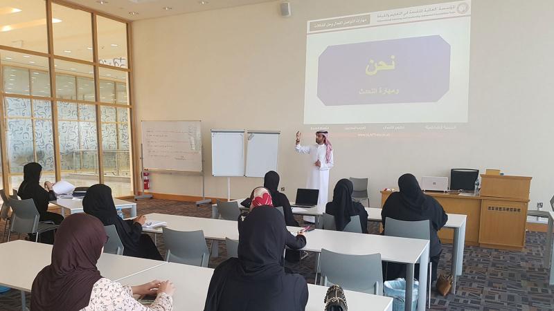 جامعة قطر وضمن مبادرة تهيأ تستضيف المدرب أول ماجد بن عفيف في ورشة بعنوان مهارات التواصل الفعال وحل المشكلات