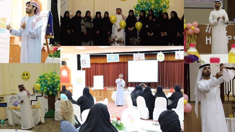 إنجاز مميز للمدرب ماجد بن عفيف في تقديم برنامج حيوية الحياة للأفرع العشرة من نادي سيدات الشارقة