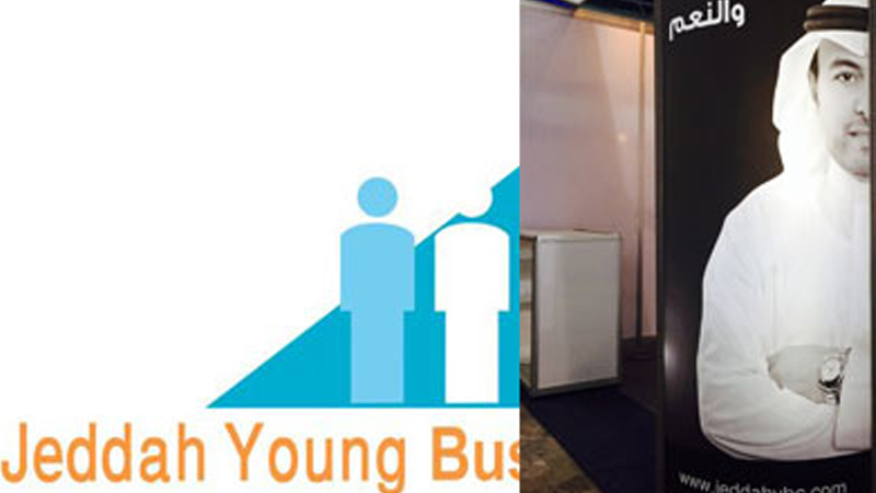 مشاركة مرتقبة للمدرب المميز أحمد مغربي في معرض شباب الأعمال في مدينة جدة
