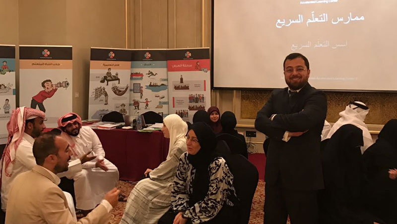 يومان من المتعة في الدوحة في دورة ممارس تعلم سريع والقادم أجمل وأمتع