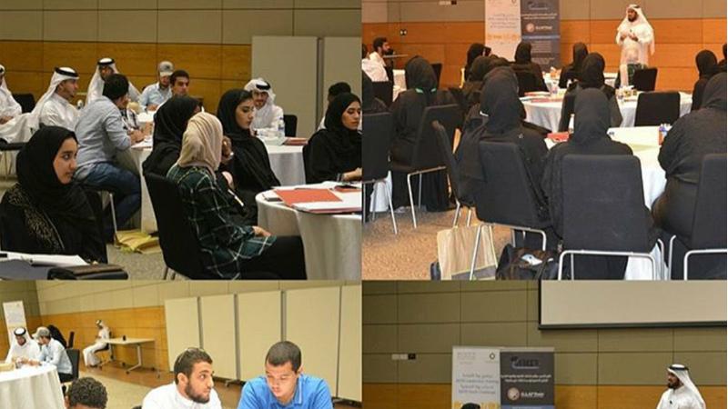 إيلاف ترين الدوحة شريك تدريبي لمؤسسة أيـادي الـخـيـر نـحـو آسيـا (روتا)  في برنامج تحديات روتا الشبابية