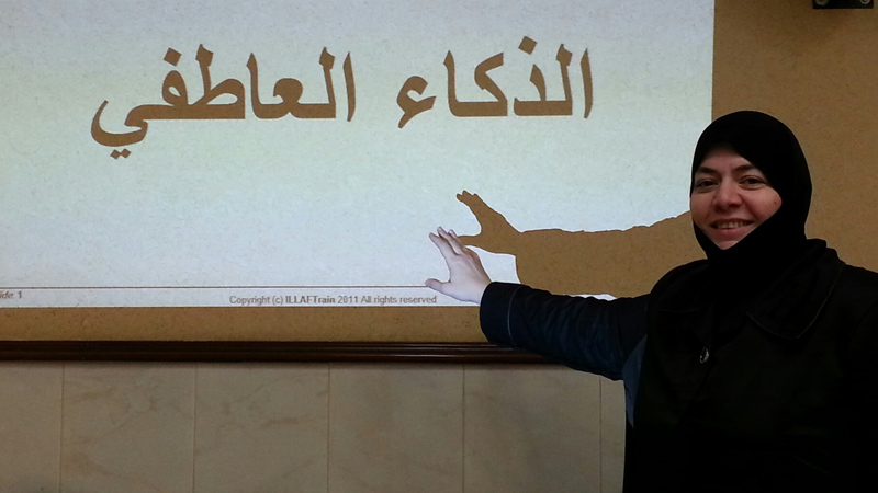 سوريا - دمشق: إنتهاء دورة دبلوم الذكاء العاطفي بقيادة المدربة دعاء يونس