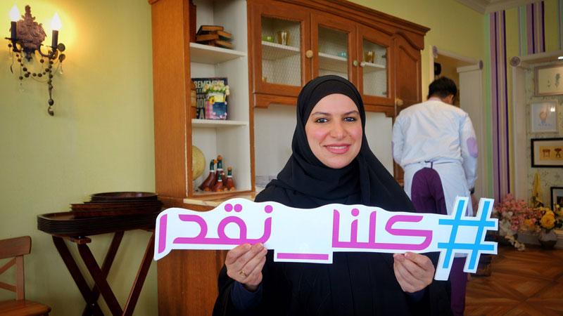 """جامعة قطر استضافت المدربة جواهر المانع في مبادرة متميزة بعنوان """"كلنا نقدر"""""""