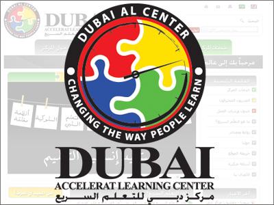 """UAE - Dubai: ILLAFTrain announces the launch of """"Dubai center for Accelerated Learning"""""""