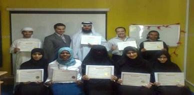 الإمارات العربية المتحدة - أبو ظبي: لأول مرة اختتام فعاليات دورة  ممارس البرمجة اللغوية العصبية