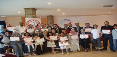 Morocco – Tangiers: The first Training course for ILLAFTrain Certified Trainer in Morocco is held in Tangiers