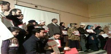 المغرب - سيدي قاسم: انتهاء دورة متميزة حول مهارات التدريس الفعال للمدرب إدريس أوهلال