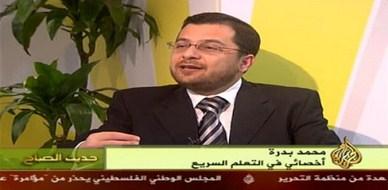 Qatar - Doha: An Interview on Aljazeera with Arch Mohammad Pedra