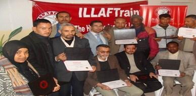 الجزائر - ورقلة: اختتام أوّل دورة لإيلاف ترين ورقلة مع عمال المؤسسة الوطنية للكهرباء والغاز