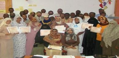 السودان - الخرطوم: دورة ICT الرابعة عشر تنهي أعمالها