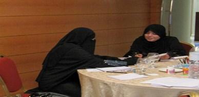 قطر - الدوحة: دورة مهارات التفكير للمدربة منى السعدي