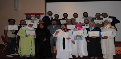 Morocco- Marrakesh: Completing the Seventeenth ILLAFTrain Certified Trainer Course ICT