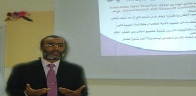 قطر – الدوحة: دورة المعايير الوطنية للمعلمين بمجمع الأندلس التربوي