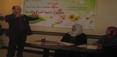 """المغرب – أيت ملول: تدشين أول دورة تدريبية ضمن القسم الثاني من مشروع """"تنمية المرأة و الأسرة"""""""