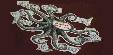 سلطنة عمان -  مسقط:  قراءة سريعة رفيعة المستوى في انجاز العمانية.