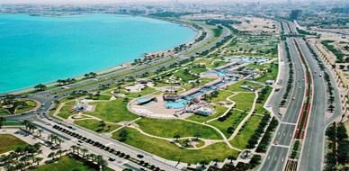 قطر - الدوحة: المدربة المدربة رجاء يحيى تنهى  دورة دبلوم إدارة الموارد البشرية  وتختتم برنامج ماجستير إدارة الإعمال المصغر