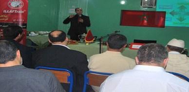 """المغرب - الدار البيضاء: دورة تدريبية حول """"تحليل أنماط الشخصية"""" للمدرب لمدرب عبد الغني العزوزي"""