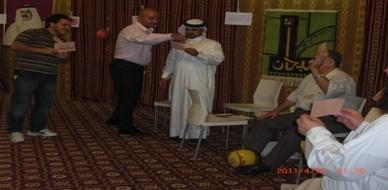 قطر - الدوحة: مهارت العروض التقديمة فى مركز شباب الدوحة