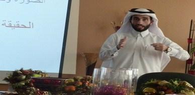 قطر - الدوحة: إدارة الأزمات الشخصية ضمن برنامج التطوير المهني لمدرسة صفية بنت عبدالمطلب