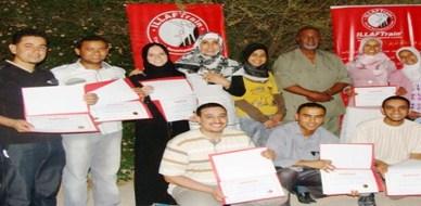 الجزائر-ورقلة: متدربوا إيلاف ترين يكتسبون المزيد من المهارات