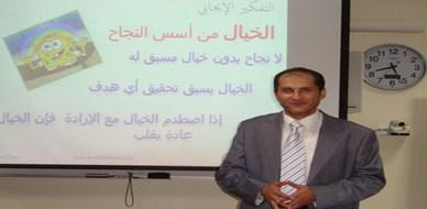 قطر - الدوحة: دورة إدارة العمر لبرنامج استقطاب المهن الطبية لأول مرة في مؤسسة حمد الطبية