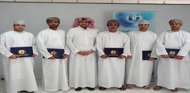 سلطنة عمان - مسقط: دورة للقضاة والمحققين للتعامل مع الجرائم الالكترونية