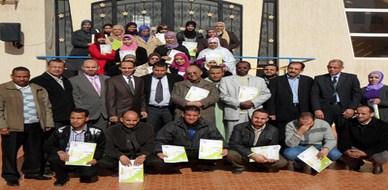 المغرب - أغادير: اختتام دورة استراتيجيات التعلم الحديثة للمدربين د.عبد الغني العزوزي و د.عبد اللطيف صبور