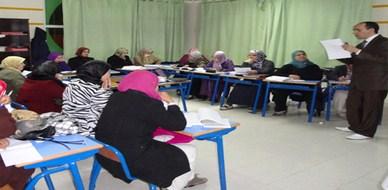 المغرب – أغادير: اختتام دورة استراتيجيات التعلم الحديثة في إطار مشروع المدرب المحترف - مع الأستاذين: عبد الغني العزوزي وعبد اللطيف صبور