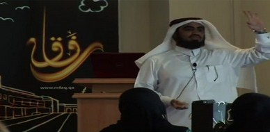 """قطر - الدوحة: دورة بناء فرق العمل مع حملة كيوتل""""رفاق""""  للمدرب حسين حبيب السيد"""
