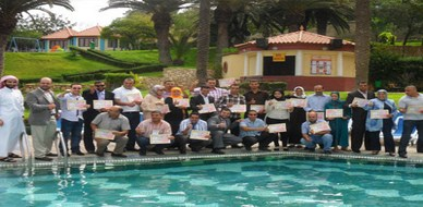 Morocco - Agadir: closure of the assistant practitioner course in neural linguistic programming