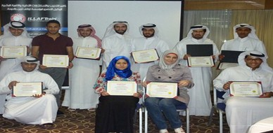 Qatar – Doha: Neural Linguistic Programming Diploma course has a special taste