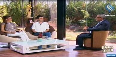 سوريا - دمشق: إستضافة المدرب المتقدم محمد عزام القاسم على قناة سما الفضائية