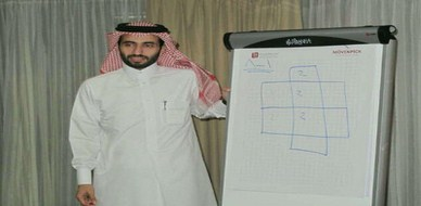قطر - الدوحة: اختتام دورة كيفية حل المشكلات وإتخاذ القرارات للمدرب المتميز  حمزة الدوسري
