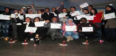المغرب - وجدة: اختتام دورة دبلوم البرمجة اللغوية العصبية للمدرب عبد الوهاب بوجمال