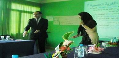 """المغرب  -  المحمدية:  مشروع """"جدارة 2"""" يحقق نجاحاً نوعيا مع دورة استراتيجيات التعلّم الحديثة مع المدرب أ.عبد الغني العزوزي"""