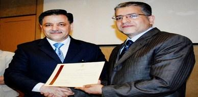 سوريا - دمشق: رئاسة جامعة دمشق تكرم المدرب المتقدم الدكتور محمد راتب الشعار