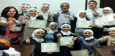 """سوريا - دمشق: اختتام دورة مميزة بعنوان """"مهارات الحاسب"""" للمدرب الخبير محمد عزام القاسم"""