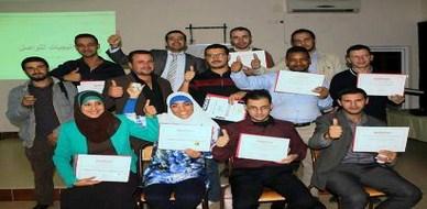 المغرب - بركان: اختتام تدريب المجموعة الأولى في إطار مبادرة تدريب 100 شخص مجانا