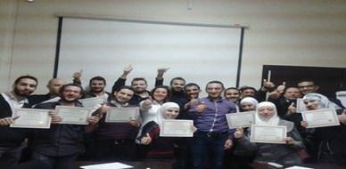 سوريا - دمشق: اختتام دورة مهارات الإدارة مع المدربة لينا ديب