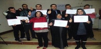 المغرب - بركان: اختتام تدريب المجموعة الخامسة و الأخيرة في إطار مبادرة تدريب 100 شخص مجانا