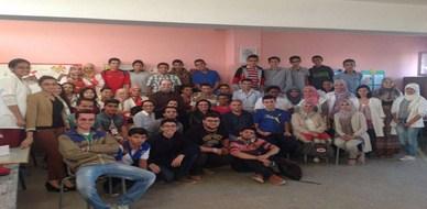 المغرب - أكادير : أمسية صناعة التميز بثانوية للا مريم التأهيلية  مع المدرب عادل عبادي
