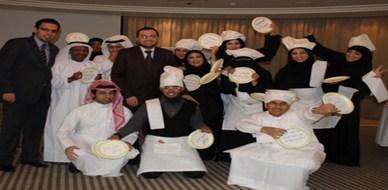 قطر - الدوحة: اختتام فعاليات دورة تدريب المدربين في الدوحة للمرة الـ 36