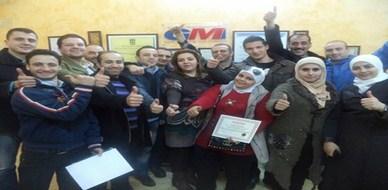 سورية - دمشق: اختتام  دورة إدارة المشروعات الصغيرة مع المدرب أول لينا ديب