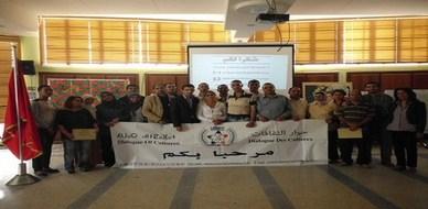 """المغرب - الرباط: """"منحة «غيّر» - دورة مهارات التواصل مع الآخرين"""" مع المدرب عبد المجيد إبروي"""