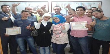 """سوريا-دمشق: إختتام دورة التعامل مع الأشخاص صعبي المراس بعنوان """"مطعم الحلول"""""""